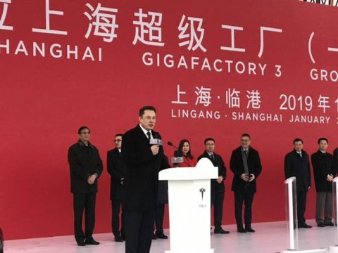 Tesla issues staff recruitement notice for its upcoming research center in China